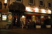 レストランPfefferkornの入口