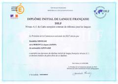 DILFの合格証書